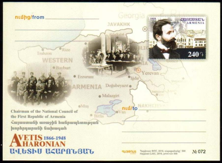 "<font =2>PC#92, Avetis Aharonian, 150th birth anniversary, MINT, <u>Mintage 500 </u> <P> <a href=""/images/ArmenianPostalCards-92.jpg"">  <font color=green><b>View the image</b></a></font>"