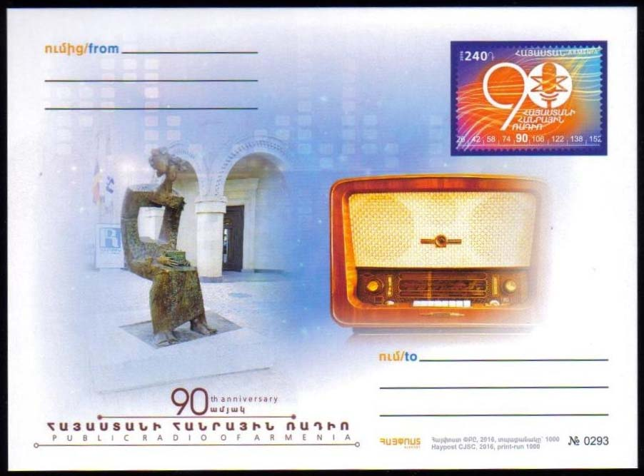 "<font =2>PC#95, Public Radio, 90th anniversary, MINT, <u>Mintage 500 </u> <P> <a href=""/images/ArmenianPostalCards-95.jpg"">  <font color=green><b>View the image</b></a></font>"