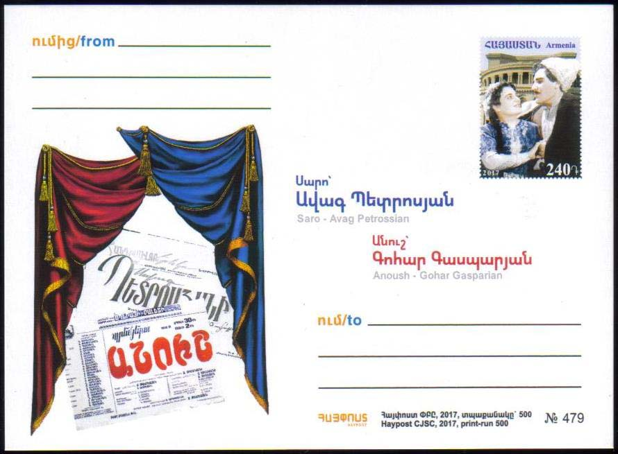 "<font =3>PC#98, Anoush Opera, MINT, <u>Mintage 500 </u> <P> <a href=""/images/ArmenianPostalCards-98.jpg"">  <font color=green><b>View the image</b></a></font>"