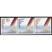 "<font 1-001a>001-3, Independence Day, the first issue of Armenia, Scott #430. <p> <a href=""/shop/catalog/images/ArmenianStamps-001-003.jpg"">   <font color=green><b>View the image</b></a></font>"