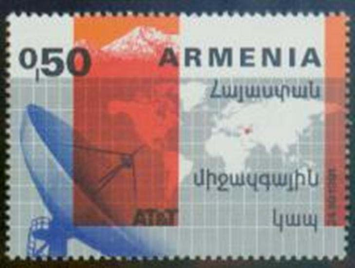 "<font 1-005a>005, A. T. & T., Scott #431A <p> <a href=""/shop/catalog/images/ArmenianStamps-005.jpg"">   <font color=green><b>View the image</b></a></font>"