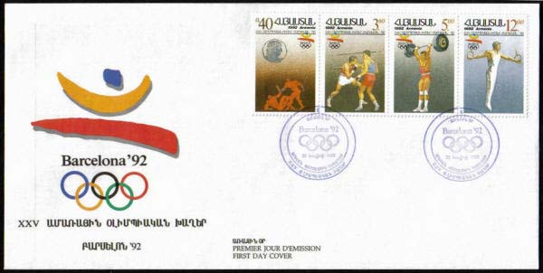 <font 2-006f>006-9, FDC, Barcelona Summer Olympic Games Scott #432 <p> <a href=&quot;/shop/catalog/images/ArmenianStamps-006-009-FDC.jpg&quot;>   <font color=green><b>View the image</b></a></font>