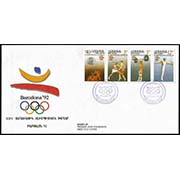 "<font 2-006f>006-9, FDC, Barcelona Summer Olympic Games Scott #432 <p> <a href=""/shop/catalog/images/ArmenianStamps-006-009-FDC.jpg"">   <font color=green><b>View the image</b></a></font>"