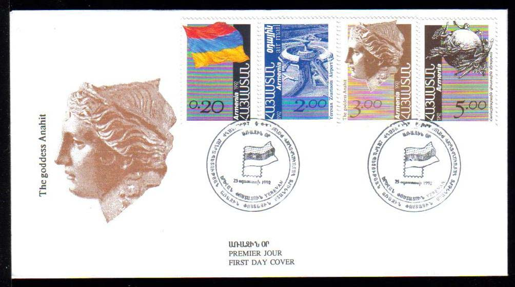 <font 2-010f>010-13, FDC, First Definitive issue, Scott #433, 435, 437, 438 Black Cancellation<p> <a href=&quot;/shop/catalog/images/ArmenianStamps-010-013-FDC-Black.jpg&quot;>   <font color=green><b>View the image</b></a></font>