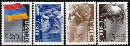 "<font 1-010a>010-3, First Definitive issue, Scott #433, 435, 437, 438. <p> <a href=""/shop/catalog/images/ArmenianStamps-010-013.jpg"">   <font color=green><b>View the image</b></a></font>"