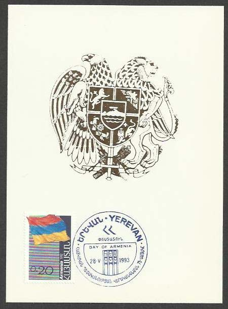 <font 2-006g>010, Maxi Card, Armenian flag and Coat of Arms <p> <a href=&quot;/shop/catalog/images/ArmenianStamps-010-Maxi-A.jpg&quot;>   <font color=green><b>View the image</b></a></font>