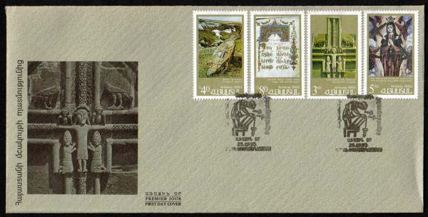 <font 2-017f>017-20, FDC, Armenian Religious Artifacts. Scott #448-51<p> <a href=&quot;/shop/catalog/images/ArmenianStamps-017-020-FDC.jpg&quot;>   <font color=green><b>View the image</b></a></font>