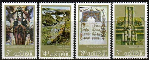 "<font 1-017a>017-20, Armenian Religious Artifacts.  Scott #448-51 <p> <a href=""/shop/catalog/images/ArmenianStamps-017-020.jpg"">   <font color=green><b>View the image</b></a></font>"