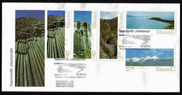 <font 2-022f>022-26, FDC, Landscapes of Armenia Scott #452-56<p> <a href=&quot;/shop/catalog/images/ArmenianStamps-022-026-FDC.jpg&quot;>   <font color=green><b>View the image</b></a></font>