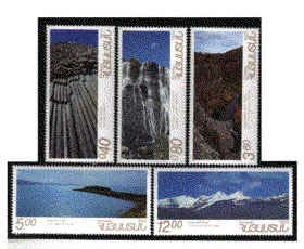 <font 1-022a> 022-26, Landscapes of Armenia Scott #452-56<p> <a href=&quot;/shop/catalog/images/ArmenianStamps-022-026.jpg&quot;>   <font color=green><b>View the image</b></a></font>