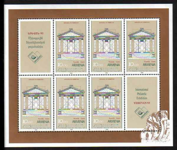 <font 9-028>028, International Philatelic Exhibition, Sheetlet of 6 with two labels.  Scott #457a <p> <a href=&quot;/shop/catalog/images/ArmenianStamps-028-Sheetlet.jpg&quot;>   <font color=green><b>View the image</b></a></font>
