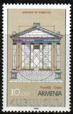 "<font 1-028a>028, International Philatelic Exhibition. Scott #457 <p> <a href=""/shop/catalog/images/ArmenianStamps-028.jpg"">   <font color=green><b>View the image</b></a></font>"