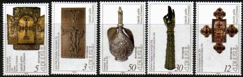 "<Font 1-033a>033-37, Treasures of  Etchmiadzine Scott #459-63. <p> <a href=""/shop/catalog/images/ArmenianStamps-033-037.jpg"">   <font color=green><b>View the image</b></a></font>"