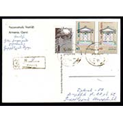 "<Font 9-038c> 038-039, Registered cover, set of two overprints together with an additional stamp to pay the postage rate, Scott #485-86 <p> <a href=""/shop/catalog/images/ArmenianStamps-038-039-onCover-B.jpg"">   <font color=green><b>View the image</b></a></font>"
