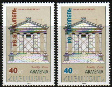 "<Font 1-038a>038-9, International Philatelic Exhibition overprint Scott #485-6. <p> <a href=""/shop/catalog/images/ArmenianStamps-038-039.jpg"">   <font color=green><b>View the image</b></a></font>"