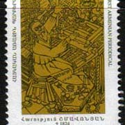 "<Font 1-042a>042, 200th Anniversary of the First Periodical Scott #480. <p> <a href=""/shop/catalog/images/ArmenianStamps-042.jpg"">   <font color=green><b>View the image</b></a></font>"