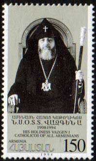 <Font 1-046>046, His Holiness  Vazgen I  Scott #493 <p> <a href=&quot;/shop/catalog/images/ArmenianStamps-046.jpg&quot;>   <font color=green><b>View the image</b></a></font>