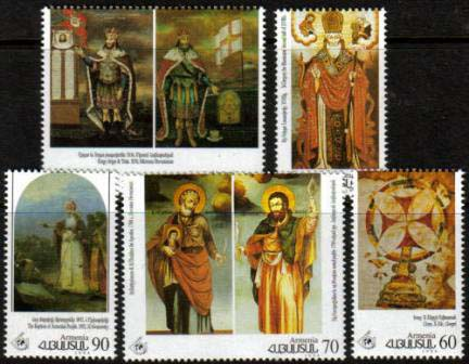 "<Font 1-047>047-51, Christianity in Armenia, 1st issue Scott #487-91 <p> <a href=""/shop/catalog/images/ArmenianStamps-047-051.jpg\"">   <font color=green><b>View the image</b></a></font>"