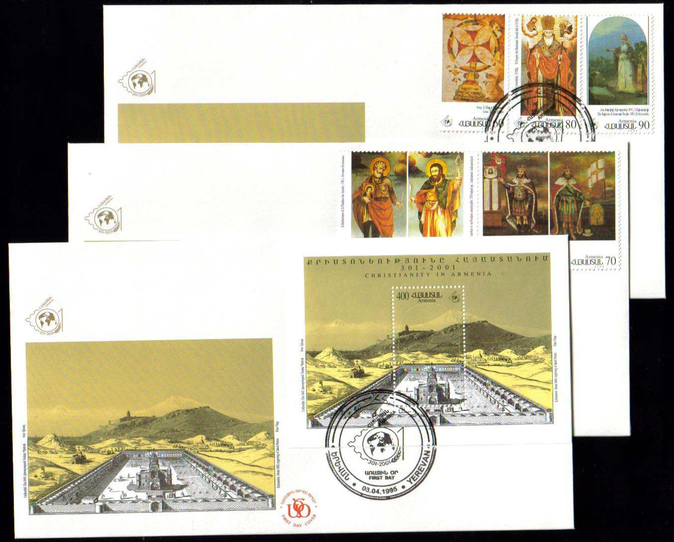 <Font 2-047g>047-51, FDC, Christianity in Armenia, Complete set of 5 and the S/S on three FDC, signed by Souren Arakelov Vice-President of Armenia 2001.  (50 complete sets were signed on the first day of the exhibition), Scott #487-91. <p> <a href=&quot;/images/ArmenianStamps-047-052-FDC-Set.jpg&quot;>   <font color=green><b>View the image</b></a></font>