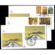 "<Font 2-047g>047-51, FDC, Christianity in Armenia, Complete set of 5 and the S/S on three FDC, signed by Souren Arakelov Vice-President of Armenia 2001.  (50 complete sets were signed on the first day of the exhibition), Scott #487-91. <p> <a href=""/images/ArmenianStamps-047-052-FDC-Set.jpg"">   <font color=green><b>View the image</b></a></font>"