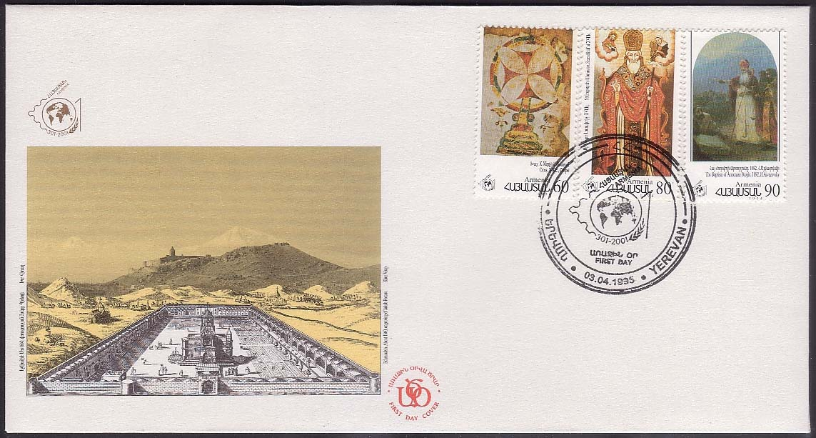 "<Font 2-047> 047-51, FDC, Christianity in Armenia, 1st issue Scott #487-90.  One envelope with 3 large stamps <p> <a href=""/shop/catalog/images/ArmenianStamps-047A-FDC.jpg"">   <font color=green><b>View the image</b></a></font>"