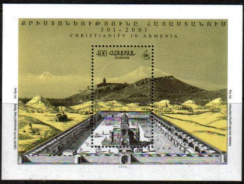 <Font 1-052>052, Christianity in Armenia, 1st issue, S/Sheet  Scott #492 <p> <a href=&quot;/shop/catalog/images/ArmenianStamps-052.jpg&quot;>   <font color=green><b>View the image</b></a></font>