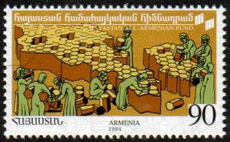 "<Font 1-053>053, All Armenian Fund, Hayastan Scott #494 <p> <a href=""/shop/catalog/images/ArmenianStamps-053.jpg"">   <font color=green><b>View the image</b></a></font>"