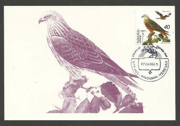 <Font 5-054>054, Birds, the 40 Dram value on a Maxi Card <p> <a href=&quot;/shop/catalog/images/ArmenianStamps-054-Maxi.jpg&quot;>   <font color=green><b>View the image</b></a></font>