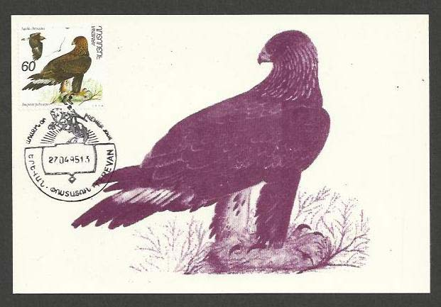 <Font 5-055>055, Birds, the 60 Dram value on a Maxi Card <p> <a href=&quot;/shop/catalog/images/ArmenianStamps-055-Maxi.jpg&quot;>   <font color=green><b>View the image</b></a></font>