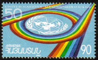 "<Font 1-059>059, U. N. 50th Anniversary  Scott #495<p> <a href=""/shop/catalog/images/ArmenianStamps-059.jpg"">   <font color=green><b>View the image</b></a></font>"