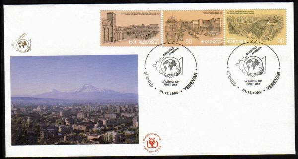 "<Font 2-073b>073-5, FDC, Christianity in Armenia, one FDC with three small stamps of this issue. <p> <a href=""/shop/catalog/images/ArmenianStamps-073-075-FDC.jpg"">   <font color=green><b>View the image</b></a></font>"