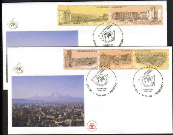 "<Font 2-073> 073-7, FDC, Christianity in Armenia, 2nd issue Scott #515-9.  Two FDC containing all the 5 stamps of this issue<p> <a href=""/shop/catalog/images/ArmenianStamps-073-077-FDC.jpg\"">   <font color=green><b>View the image</b></a></font>"