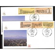 "<Font 2-073> 073-7, FDC, Christianity in Armenia, 2nd issue Scott #515-9.  Two FDC containing all the 5 stamps of this issue<p> <a href=""/shop/catalog/images/ArmenianStamps-073-077-FDC.jpg"">   <font color=green><b>View the image</b></a></font>"