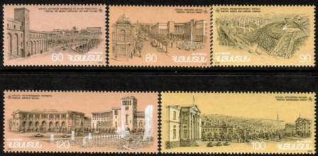 "<Font 1-073>073-7, Christianity in Armenia, 2nd issue Scott #515-9  <p> <a href=""/shop/catalog/images/ArmenianStamps-073-077.jpg"">   <font color=green><b>View the image</b></a></font>"