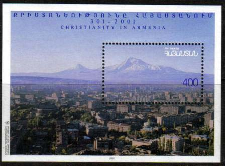 "<Font 1-078>078, Christianity in Armenia, 2nd issue, S/S  Scott #520  <p> <a href=""/shop/catalog/images/ArmenianStamps-078.jpg"">   <font color=green><b>View the image</b></a></font>"