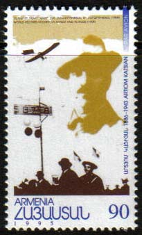 "<Font 1-079>079, Artiom  Katsian, World Record Holder, Airmail Scott #C1  <p> <a href=""/shop/catalog/images/ArmenianStamps-079.jpg\"">   <font color=green><b>View the image</b></a></font>"