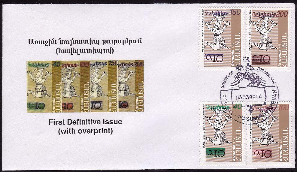 <Font 2-083>083-6, FDC, Definitive #4, Overprint, Scott #521-4.<p> <a href=&quot;/images/ArmenianStamps-083-086-FDCB.jpg&quot;>   <font color=green><b>View the image</b></a></font>