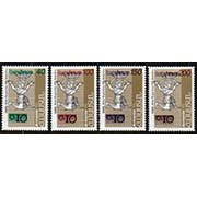 "<Font 1-083>083-6, Definitive #4, Overprints Scott $521-4. <p> <a href=""/shop/catalog/images/ArmenianStamps-083-086.jpg"">   <font color=green><b>View the image</b></a></font>"
