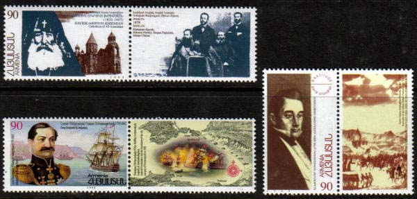 <Font 1-087>087-9, Renowned Armenian Figures, 3rd issue, Aleksandre Griboyedov, Khrimian Hayrik, Lazar Serebrakian, each stamp with a label.  Scott #525-7. <p> <a href=&quot;/shop/catalog/images/ArmenianStamps-087-089.jpg&quot;>   <font color=green><b>View the image</b></a></font>
