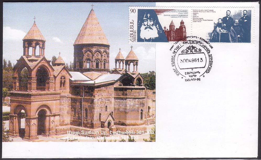 <Font 2-088a>088, FDC, Khrimian Hayrik, Scott #525-7.<p> <a href=&quot;/images/ArmenianStamps-088FDCB.jpg&quot;>   <font color=green><b>View the image</b></a></font>