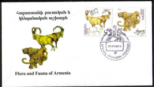 <Font 2-091>091-2, FDC, Native Armenian Animals Scott #530-1, See image.<p> <a href=&quot;/shop/catalog/images/ArmenianStamps-091-092bFDC.jpg&quot;>   <font color=green><b>View the image</b></a></font>