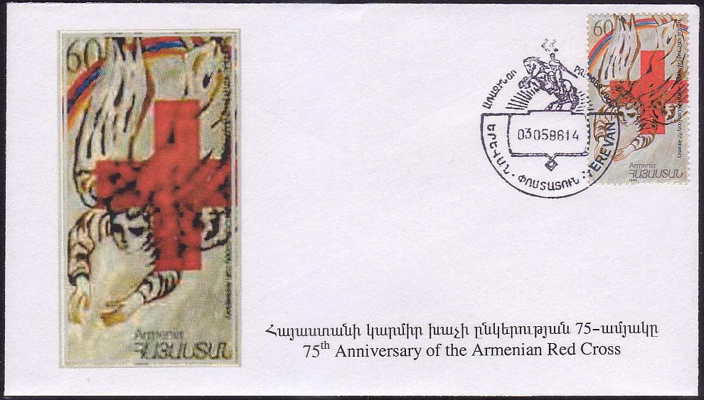 <Font 2-093>093, FDC, Red Cross, Scott #528.<p> <a href=&quot;/images/ArmenianStamps-093FDC.jpg&quot;>   <font color=green><b>View the image</b></a></font>