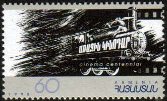 "<Font 1-094>094, Motion Pictures Centennial.  Scott #529<p> <a href=""/shop/catalog/images/ArmenianStamps-094.jpg"">   <font color=green><b>View the image</b></a></font>"