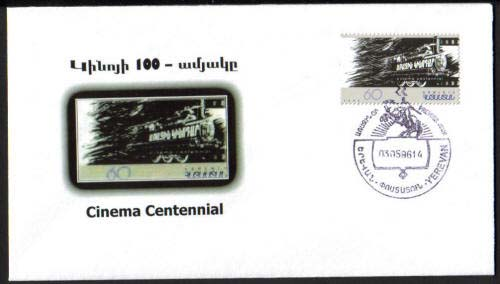 <Font 2-094>094, FDC, Cinema Centennial Scott #529.<p> <a href=&quot;/shop/catalog/images/ArmenianStamps-094FDC.jpg&quot;>   <font color=green><b>View the image</b></a></font>