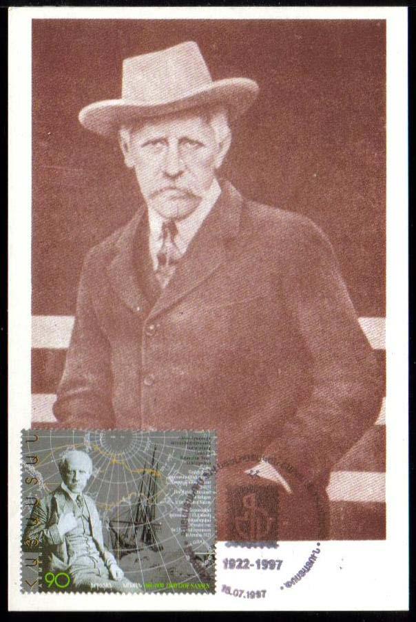 <font 5-095m>095, Maxi Card, Fridtjof Nansen, Scott #534 <p> <a href=&quot;/shop/catalog/images/ArmenianStamps-095-Maxi.jpg&quot;>   <font color=green><b>View the image</b></a></font>
