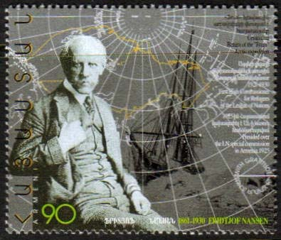 "<Font 1-095>095, Renowned Figures, Fridtjof Nansen Scott #534<p> <a href=""/shop/catalog/images/ArmenianStamps-095.jpg"">   <font color=green><b>View the image</b></a></font>"