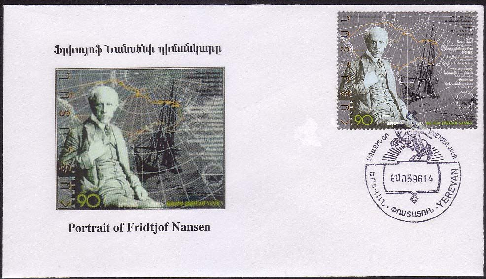 <Font 2-095b>095, FDC, Renowned Figures, Fridtjof Nansen Scott #534.<p> <a href=&quot;/images/ArmenianStamps-095FDCB.jpg&quot;>   <font color=green><b>View the image</b></a></font>