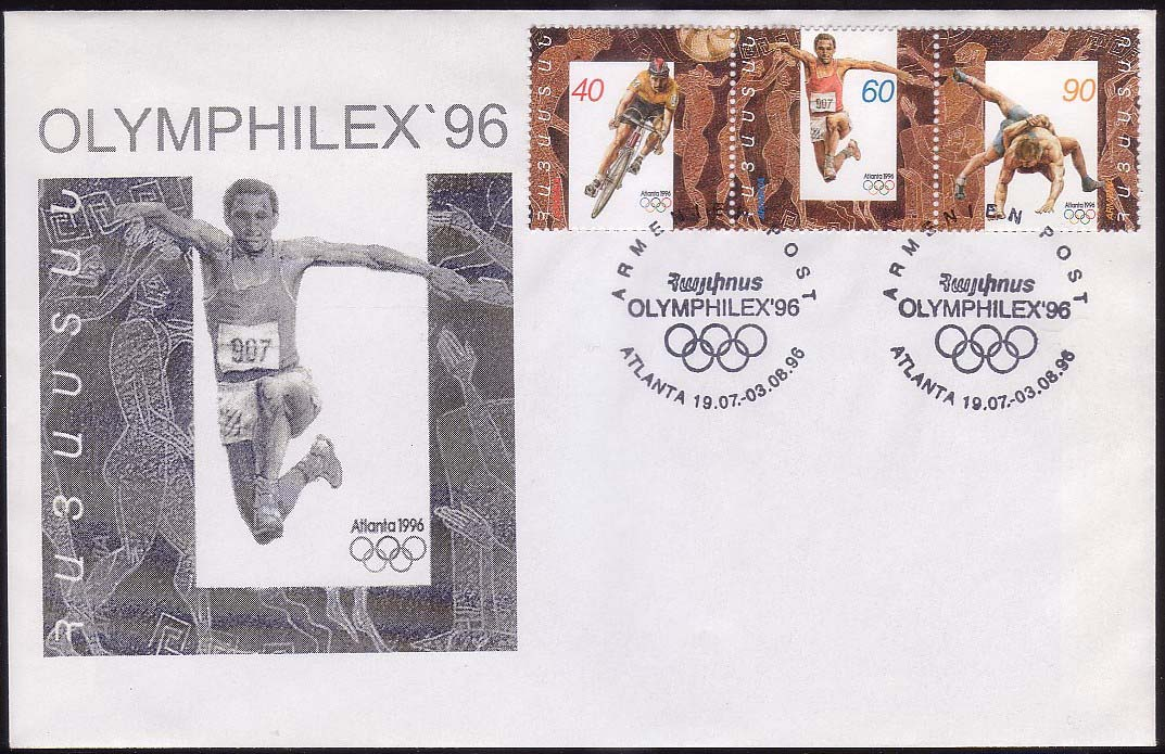 <Font 2-096g>096-8, FDC, Atlanta 1996 Olympic Games, different cachet, Scott #532.<p> <a href=&quot;/images/ArmenianStamps-096-098FDCG.jpg&quot;>   <font color=green><b>View the image</b></a></font>