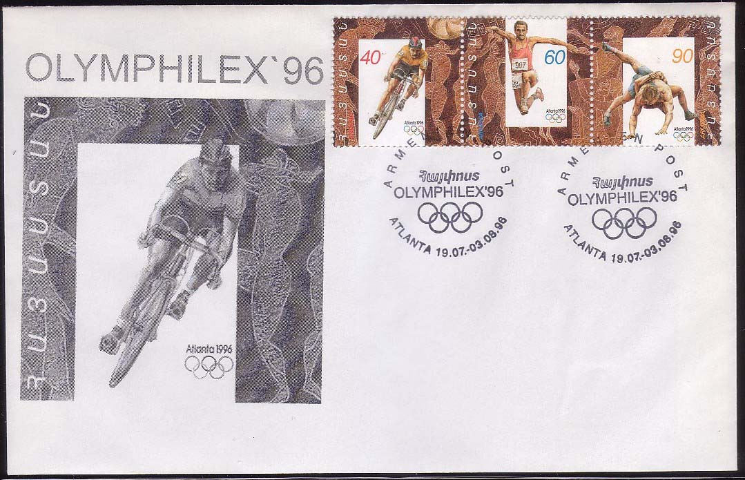 <Font 2-096h>096-8, FDC, Atlanta 1996 Olympic Games, different cachet, Scott #532.<p> <a href=&quot;/images/ArmenianStamps-096-098FDCH.jpg&quot;>   <font color=green><b>View the image</b></a></font>