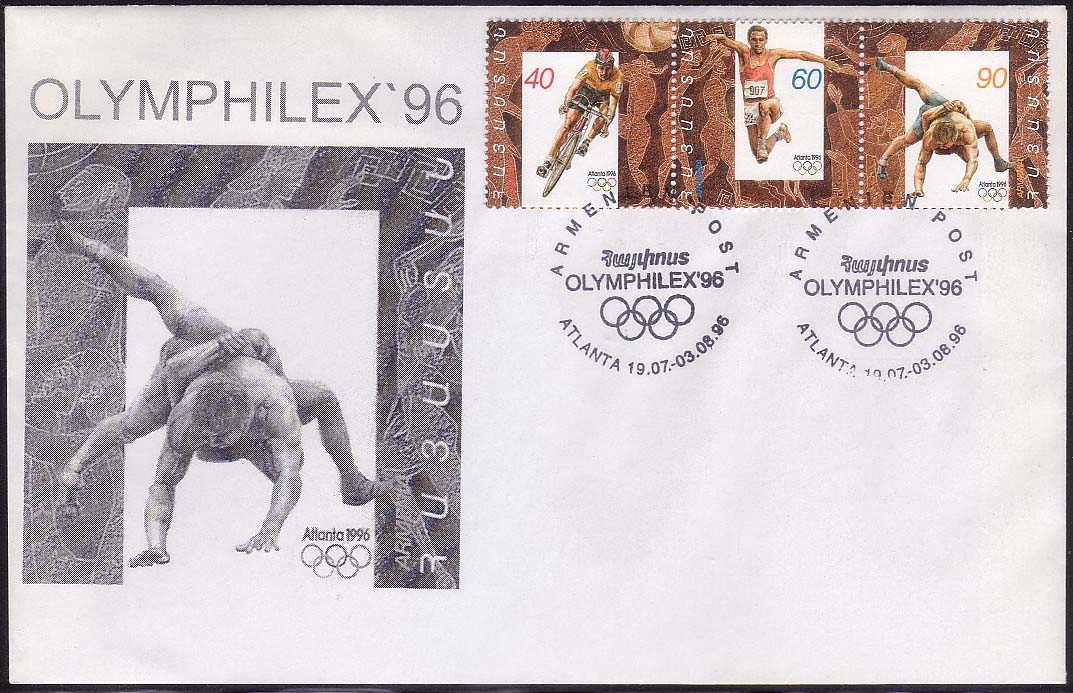 <Font 2-096k>096-8, FDC, Atlanta 1996 Olympic Games, different cachet, Scott #532.<p> <a href=&quot;/images/ArmenianStamps-096-098FDCK.jpg&quot;>   <font color=green><b>View the image</b></a></font>